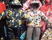 Детские демисезонные комбинезоны от 1 до 3 лет мальчикам на осень и весну