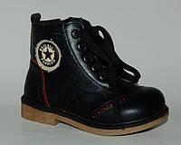 Зимние кожаные ботинки ортопедические для мальчика, Шалунишка black, 26-31