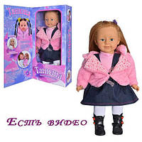 Интерактивная кукла, Танюша (1048052 R/MY 041)