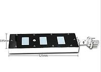 Уличный фонарь светильник на солнечной батарее