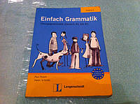 Пол Руш Хелен Шмитц Грамматика немецкого языка.