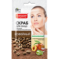 Фитокосметик, Россия Скраб для лица Кофейный омолаживающий 15 г