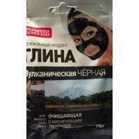 Фитокосметик, Россия Глина косметическая черная очищающая 75г