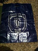 Подарочный пакет с логотипом МВС.