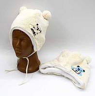 """Детская шапка мех на флисе """"Ведмедик"""" для мальчика 1 год, р46"""