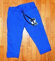 Детские спортивные штаны для мальчика  R-sport 3-8 лет