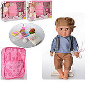 Кукла-пупс Baby Toby (типа пупс Baby Born) с аксессуарами 30806-4-7-2B
