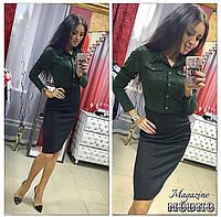 Женское модное двухцветное офисное платье (2 расцветки)