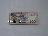 Сувенирные деньги- 500 гривен