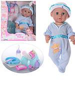 Кукла-пупс Baby Toby (типа пупс Baby Born) с аксессуарами 30719-14