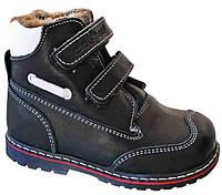 Ботинки ортопедические 06-702