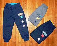 Детские спортивные штаны Звездочет 98/128 рр