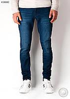 Мужские весенне-осенние джинсы Forest - Art. KS0002 (тёмно-синий)