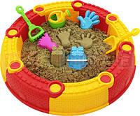 Песочница Sandy Beach складная  + игрушки