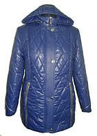 Оригинальная демисезонная женская куртка синего цвета