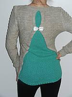 Элегантный свитер кофта женский вязаный шерстяной (3 цвета) рр. 44, 46, 48