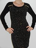 Красивое вечернее платье черное со стразами  и молнией с длинным рукавом трикотаж Bi-Emka Турция рр. 44-46