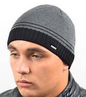 Серая шапка с черной резинкой