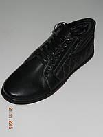 Мужские ботинки спортивные искусственная кожа зимние черные размеры 41-43