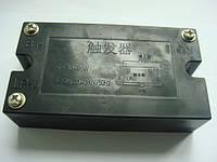 Игнитор (поджиг газоразрядной лампы) 4000w