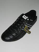 Кроссовки под джинсы мужские кожаные черные Restime Украина размер 44