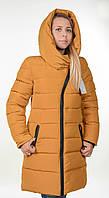 Молодежная куртка на холлофайбере.Недорого в Украине!