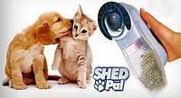 Машинка для стрижки животных SHED PAL - PET CARE, машинка для вычесывания шерсти собак/котов