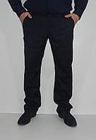 Брюки мужские классика синие зауженные Cen&Cor D-105 Lacivert гладкие размер 32-40 Турция