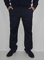 Брюки мужские классика зауженные синие Cen&Cor D-104 Parliament гладкие размер 32-40 Турция