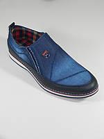 Мокасины джинсовые мужские синие размеры 40-44 Bumerics Турция