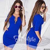 Молодежное ярко-синее платье с декольте и змейкой на спине . Арт-2402/66