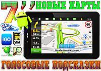 Оригинал  GPS навигатор на Android, SIM,3G,WIFI,BT