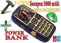 Противоударный Land Rover Hope+POWER BANK  5000mAh