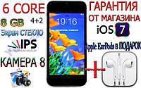 Apple iPhone 5S ,6ЯДЕР+2 Gb RAM IPS,КАМЕРА 8 NEW