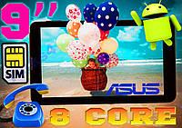Новый планшет телефон Asus ZenPad 9,8 ядер, GPS