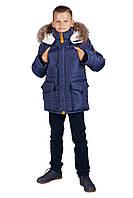 "Зимняя куртка, пальто, парка для мальчика ""Шон"""