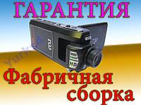 Видеорегистратор DODF900LHD,FullHD,Полный комплект
