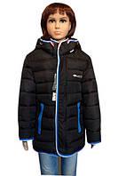 Куртка для мальчика со  съёмным капюшоном