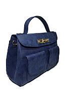 Сумка-саквояж портфель женская синяя 14-34 к/з Украина