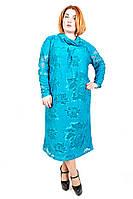 """Красивое платье большого размера """"Фиерия"""" (58-68) , фото 1"""