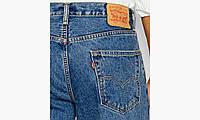 Джинсы из США Levis 550 MS W32-40 L32-36
