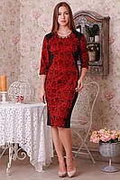 Женское платье с однотонной спинкой