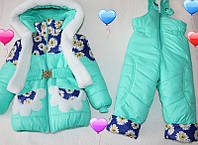 Зимний комбинезон +куртка на девочку 1,2,3,4 года