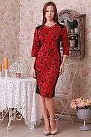 Платье приталенное с 3/4 рукавом