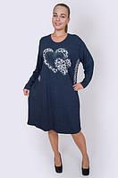 Стильное женское платье увеличенных размеров с сердечком
