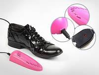 Сушилка для обуви SHOES DRYER 2, электросушилка для обуви, сушилка электрическая