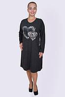 Симпатичное женское платье увеличенных размеров с сердечком