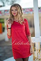 Платье из замши Моник красное