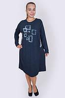 Турецкое женское трикотажное платье увеличенных размеров