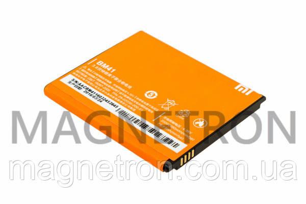 Аккумуляторная батарея BM41 Li-ion 2050mAh для мобильных телефонов Xiaomi Redmi, фото 2